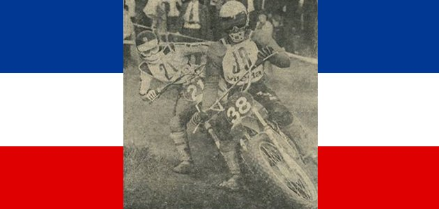 Grand Prix Yougoslavie 1975 125cc
